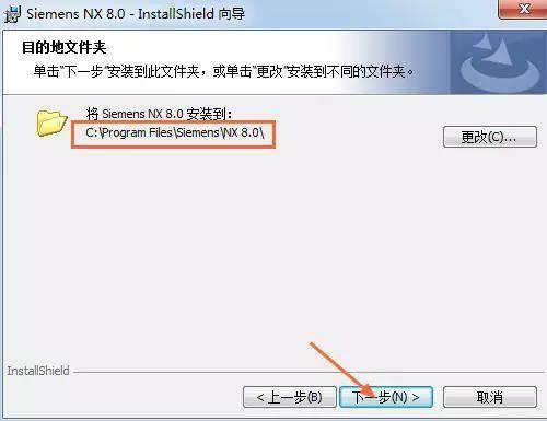 ug nx8.0 32位64位安装教程及破解方法